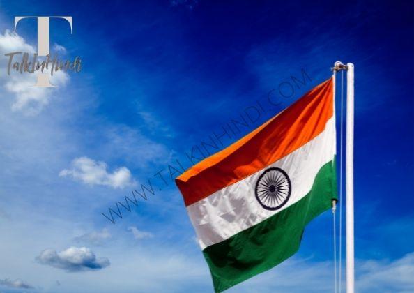 AAzadi Hamari Dhrohar Essay In Hindi, आज़ादी हमारी धरोहर Essay | TalkInHindi